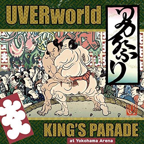 UVERworld KING'S PARADE at Yok...