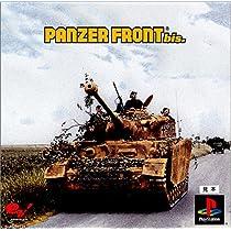 PANZER FRONT bis.