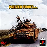 PANZER FRONT bis. 画像