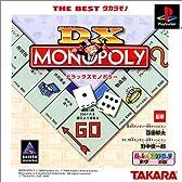 THE BEST タカラモノ DXモノポリー