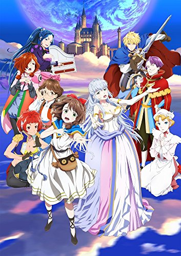 【Amazon.co.jp限定】LOST SONG  Blu-ray BOX  ~Full Orchestra~(特典内容未定)