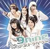 少女トラベラー(初回生産限定盤A)(DVD付) - 9nine