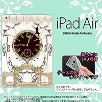iPad Air カバー ケース アイパッド エアー ソフトケース 妖精と時計 ゴシック茶 nk-ipadair-tp1253