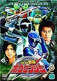 轟轟戦隊ボウケンジャー VOL.8 [DVD]
