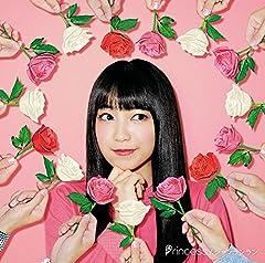 miwa「Princess」のCDジャケット