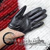 妖狐×僕SS 【御狐神双熾&雪小路野】 半分の手の手袋 [L]サイズ