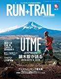 RUN+TRAIL (ラントレイル) Vol.29 2018年 4月号 [雑誌]
