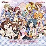 ときめきアイドル Song Collection 2 (特典なし)