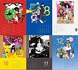 中村佑介2014カレンダー ([カレンダー]) 画像