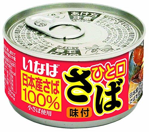 ひと口さば 味付 EO缶110g