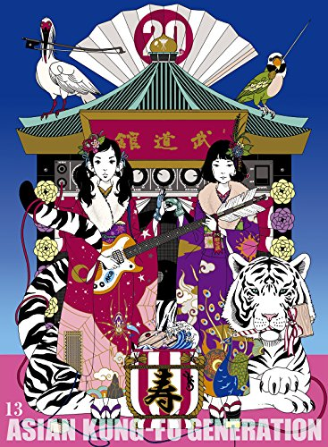 ASIAN KUNG-FU GENERATION – 映像作品集13巻 ~Tour 2016 – 2017 「20th Anniversary Live」 at 日本武道館~ [FLAC / CD] [2017.11.29]