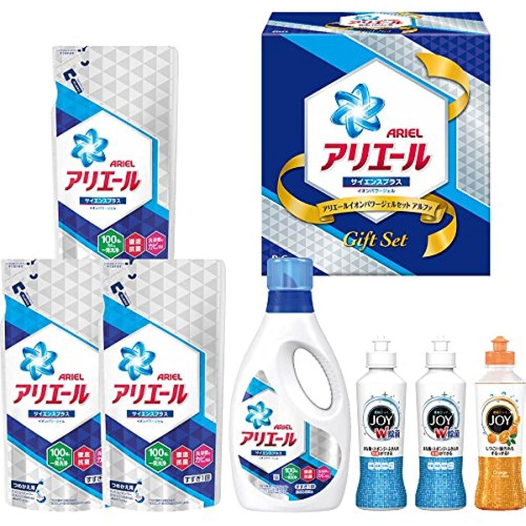 甘味魔法シネウィP&G(ピーアンドジー) 【お歳暮2018】P&G アリエールイオンパワージェルセット アルファ(PGAS-30X)