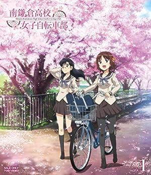『南鎌倉高校 女子自転車部』