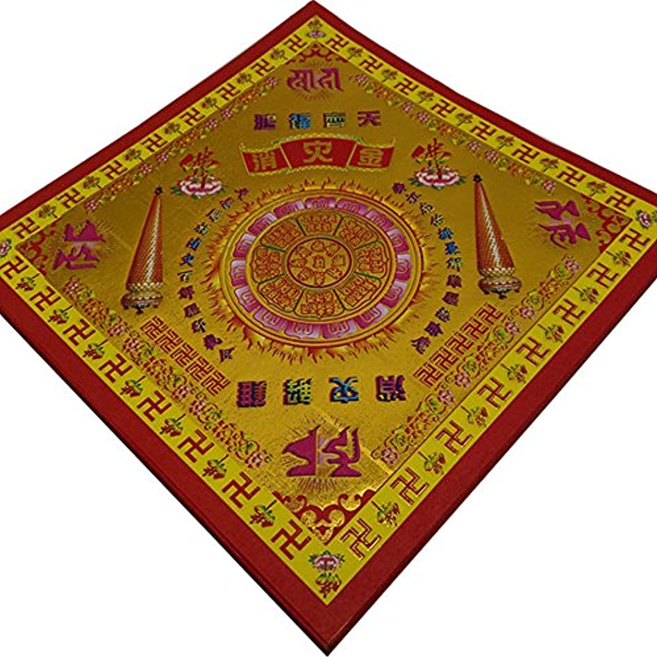 パイントケーブル丁寧zeestar 40個Incense用紙/Chinese Joss用紙yellow-goldの祖先Praying、Qingming festivaland and the HungryゴーストFestival – 7.67...