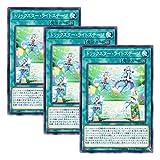 【 3枚セット 】遊戯王 日本語版 COTD-JP053 トリックスター・ライトステージ (ノーマル)