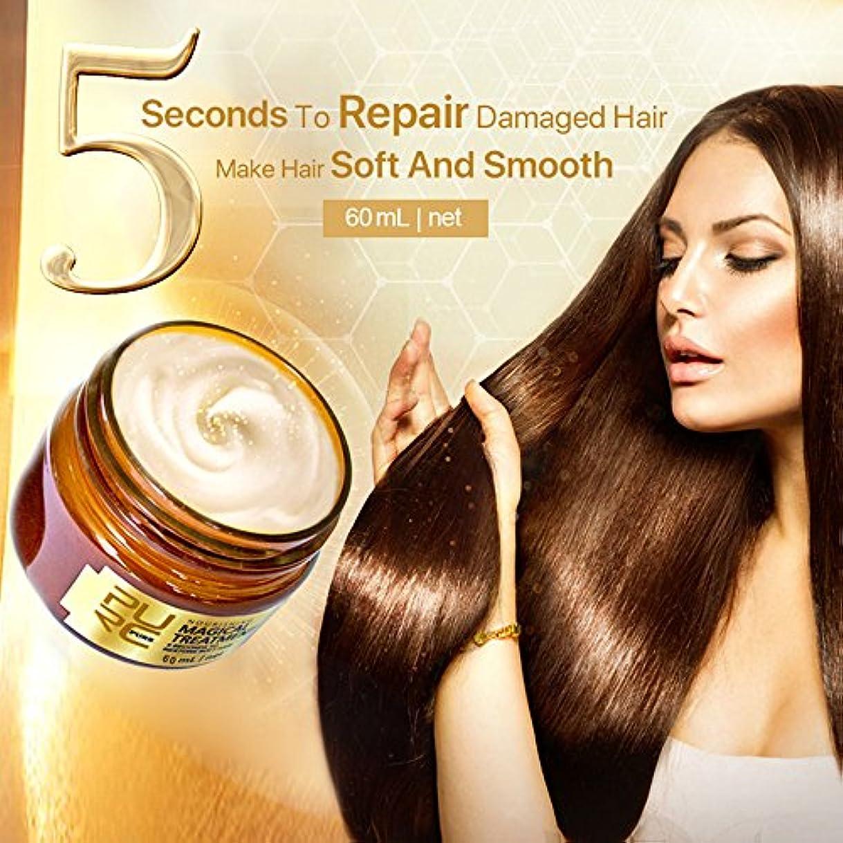 包帯細菌好奇心ディープリペア軟膏ヘアマスク 高度な分子 毛根治療の回復 魔法のヘアマスクは コンディショナー ヘアケアコンディショ すべての髪のタイプのケラチンヘアの柔らかい髪を復元します (60ML)