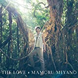 EVER LOVE-宮野真守