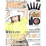 mini(ミニ) 2018年 7月号
