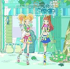 かな from AIKATSU☆STARS!「8月のマリーナ」のジャケット画像