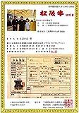 特選松阪牛専門店やまと 松阪牛 A5 モモ肉 角切り < ステーキ用 > 400g (3〜4名様用) 【松阪牛証明書付】