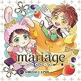 mariage -ふわふわ~ん-(CV.昼間真昼・土門熱)