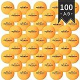 Homraku卓球ボール 練習用 試合用 ピンポン玉 ボール 専門三ツ星レベル 40mm プラスチック(ABS樹脂) 無地 100 個入り