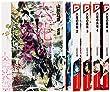 六花の勇者 文庫 1-5巻セット (ダッシュエックス文庫)