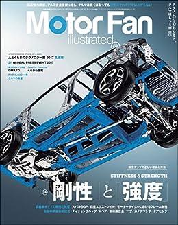 [三栄書房]のMotor Fan illustrated Vol.130