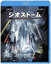ジオストーム ブルーレイ&DVDセット(2枚組) [Blu-ray]