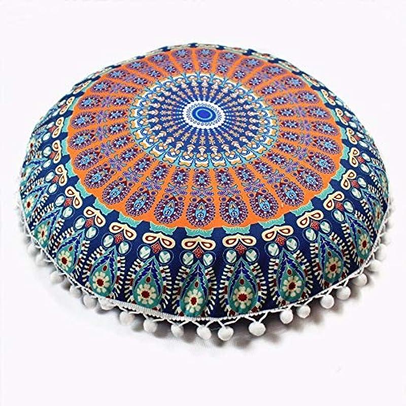 調整可能ズームインするタクシーLIFE2017 カラフルな曼荼羅床枕オットマンラウンドボヘミアン瞑想クッション枕プーフクッション 椅子