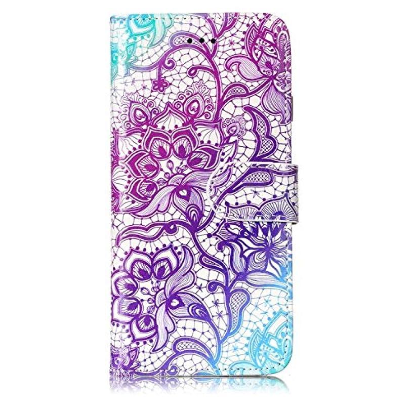 無意味分析的なシルクiPhone 6 / iPhone 6s ケース, OMATENTI 人気度 花柄 PU レザー 財布型 カバー ケース, カード収納 おしゃれ 高級感 手帳型ケース 衝撃吸収 落下防止 防塵 マグネット開閉式 プロテクター iPhone 6 / iPhone 6s 対応, 紫の