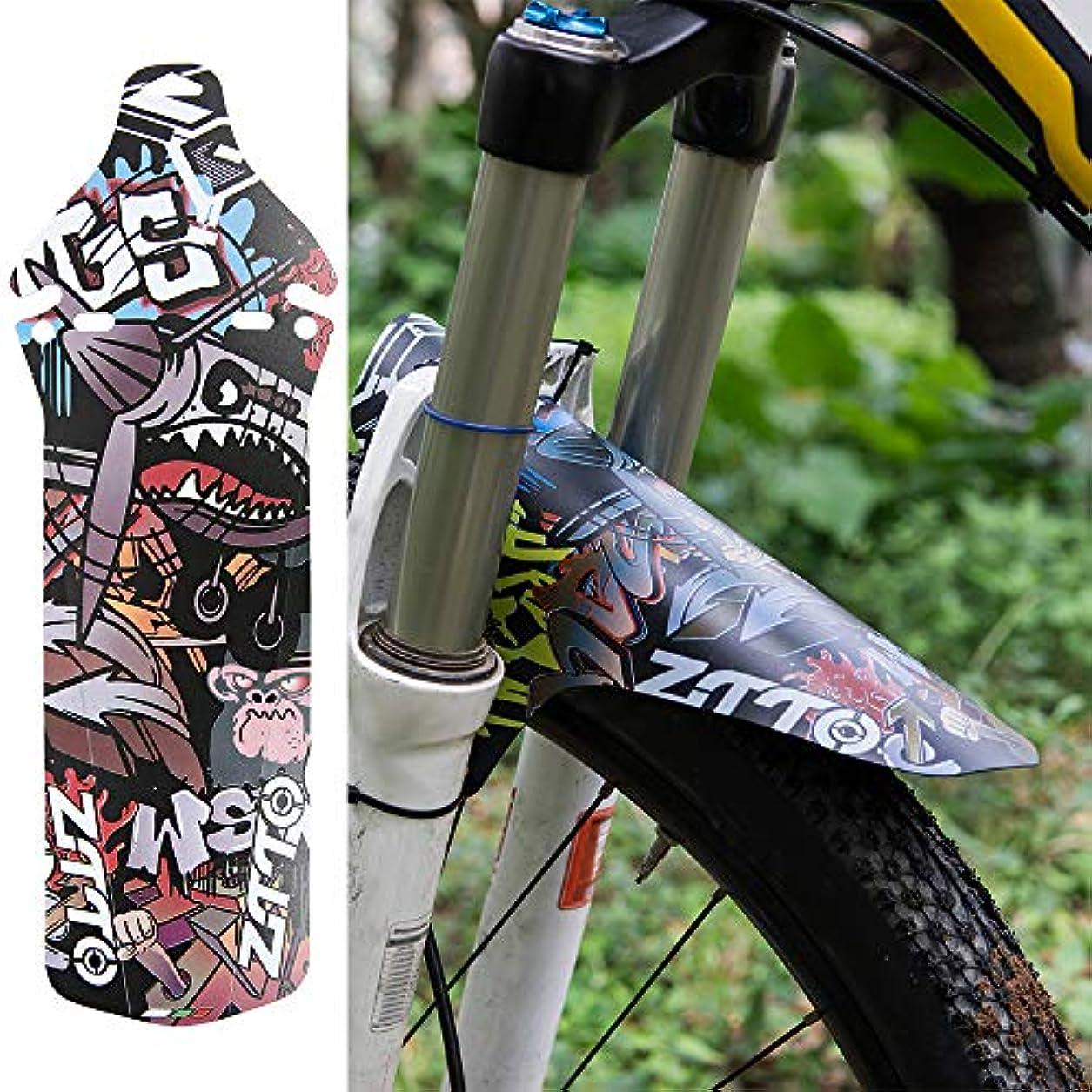 ふざけたパッチバーZTTO 自転車フェンダー マッドガード 泥よけ フロントとリア 角度調整 簡単取り付け ロードバイク クロスバイク用