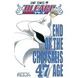 BLEACH 47 (ジャンプコミックス)