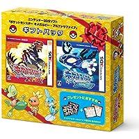 『ポケットモンスター オメガルビー・アルファサファイア』ギフトパック - 3DS