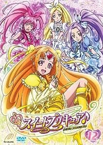 スイートプリキュア♪ 【DVD】 Vol.12