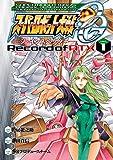 スーパーロボット大戦OG ‐ジ・インスペクター‐ Record of ATX Vol.1 (電撃コミックス)