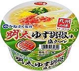 サッポロ一番 かねふく監修 明太ゆず胡椒味 塩ラーメン 69g×12個