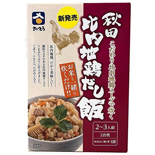 秋田 比内地鶏 だし飯(2~3人前)2合炊