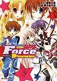 魔法戦記リリカルなのはForce Dimension (角川コミックス・エース)