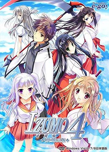 IZUMO4 初回限定版【Amazon.co.jpオリジナル特典:イラストカード付き】