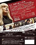 レッド・スパロー 2枚組ブルーレイ&DVD [Blu-ray] 画像