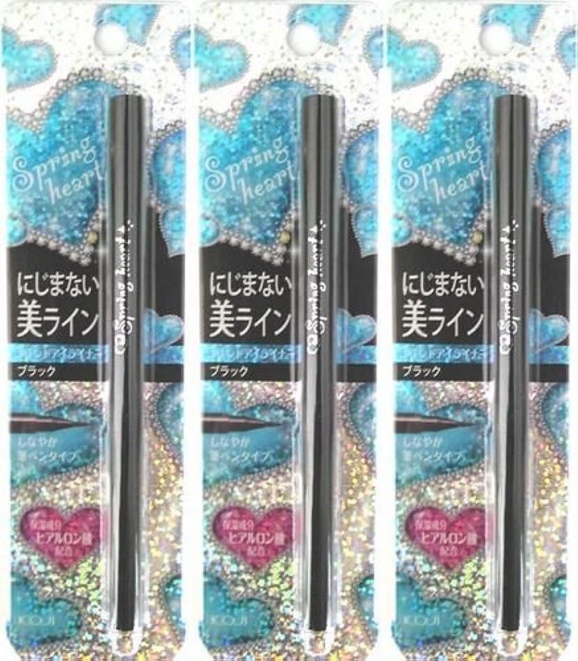 ショートランクマウス【メール便】スプリングハート リキッドアイライナー ブラック 3本セット(送料は無料に自動修正されます)