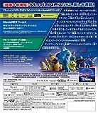 モンスターズ・インク MovieNEX [ブルーレイ+DVD+デジタルコピー(クラウド対応)+MovieNEXワールド] [Blu-ray] 画像
