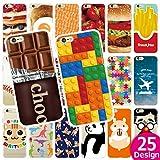 iPhone6S iPhone6 (アイフォン6S 4.7インチ Apple) C_ブロック【1090B】 小さな子も喜ぶデザイン ハードケース スマホケース スマホカ..