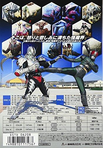 『仮面ライダーBLACK RX VOL.2 [DVD]』の1枚目の画像