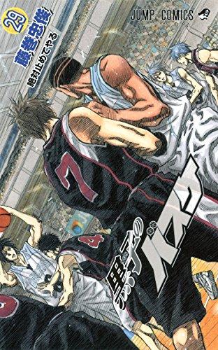 黒子のバスケ 29 (ジャンプコミックス)...