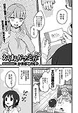 えろまんがさ~が (7) (comicアンスリウム)