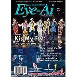Eye-Ai [Japan] April 2019 (単号)