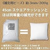 日本製 補充用ビーズ(直径約3mm)ビーズクッション用 300g PS-300 (2014-05-22)