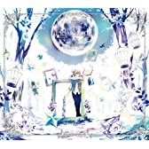 【Amazon.co.jp限定】Hello,World(初回限定盤)(メモ帳(べて氏/描き下ろしイラスト)付き)